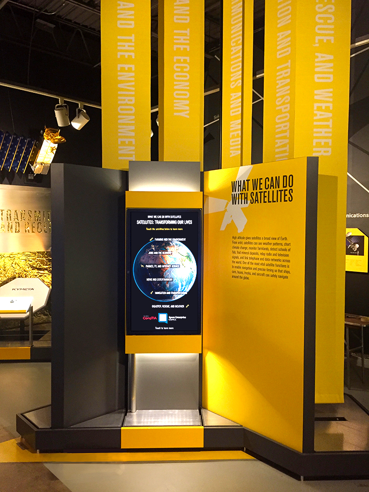 View of the central feature of the exhibit